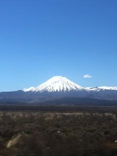 Waioru vulkaan/ Waioru volcano